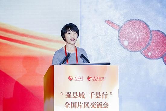 """赵春燕:以""""知信行""""为抓手串起公众健康和幸福"""