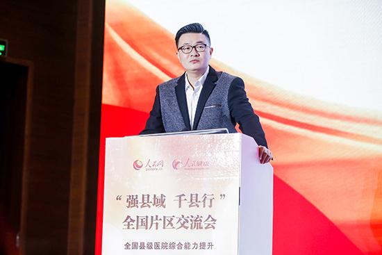 高巍:公立医院党建云平台已进入调试阶段