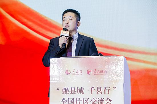 刘海杰:信息化建设改善患者满意度有效帮扶乡镇卫生院