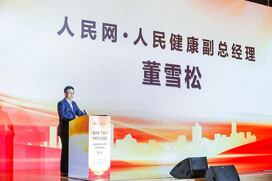 董雪松:发挥资源优势推动县级公立医院党建创新