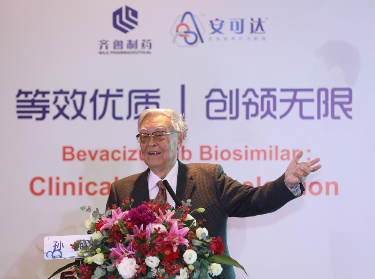 CSCO生物类似药高峰论坛在京召开