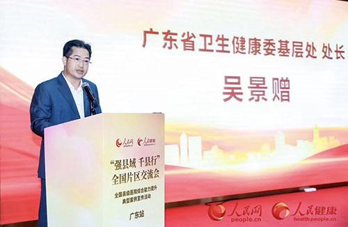 http://www.uchaoma.cn/jiankang/1489934.html