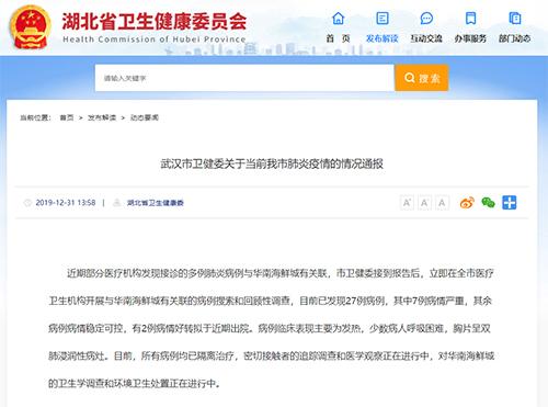 http://www.uchaoma.cn/jiankang/1419515.html