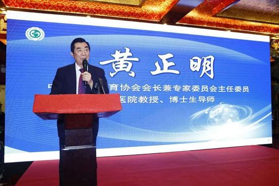 第二届全国健康发展促进大会在京举办
