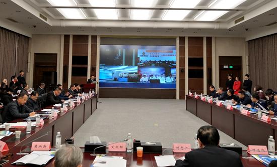 """2020""""幸福中国行·零点行动""""公益航空救援活动在京启动"""