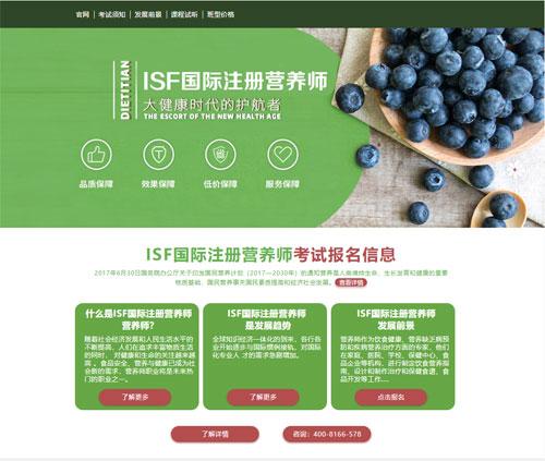 http://www.uchaoma.cn/jiankang/1510967.html