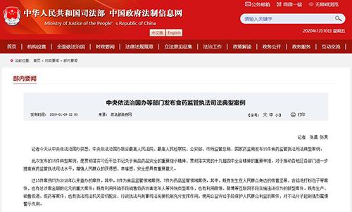 http://www.uchaoma.cn/jiankang/1510945.html