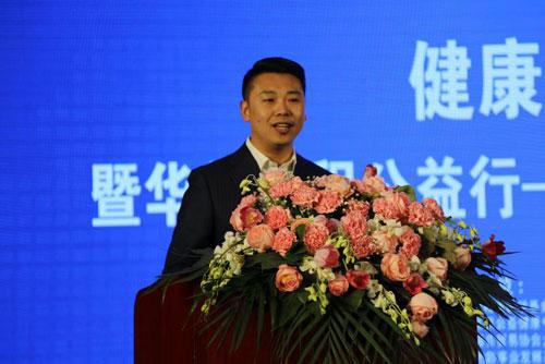 中老年健康干预专项行动启动仪式新闻发布会在京召开