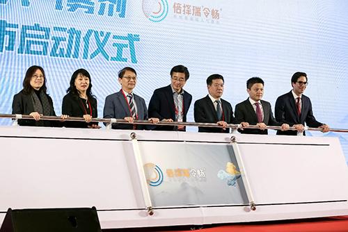 阿斯利康创新三联布地格福吸入气雾剂在中国上市