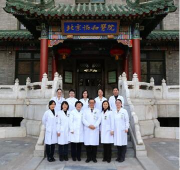 北京协和医院女性盆底疾病研究获