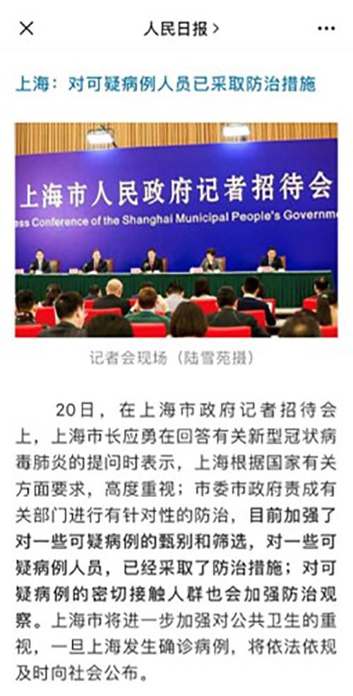 http://www.uchaoma.cn/jiankang/1588063.html