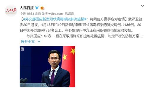 http://www.uchaoma.cn/jiankang/1588057.html