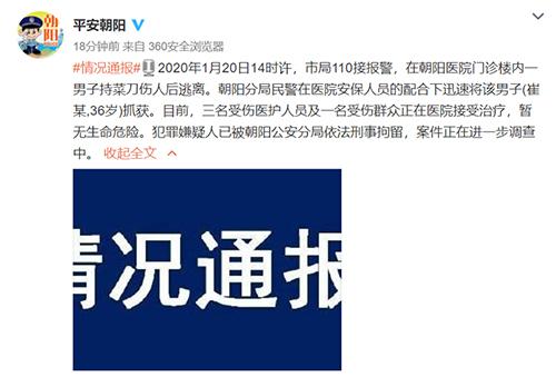 http://www.uchaoma.cn/jiankang/1588045.html