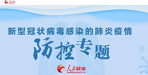 http://www.uchaoma.cn/jiankang/1595221.html