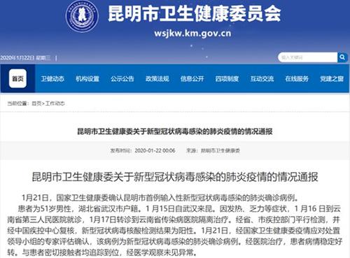 http://www.uchaoma.cn/jiankang/1610283.html