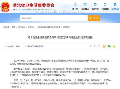 http://www.uchaoma.cn/jiankang/1614069.html