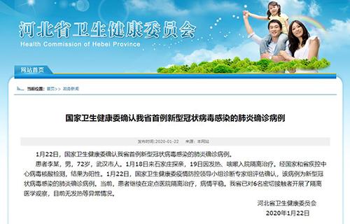 http://www.uchaoma.cn/jiankang/1614065.html
