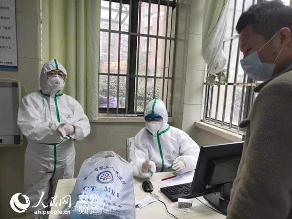 安徽省二院:医生夫妻做坚守前线的逆行者