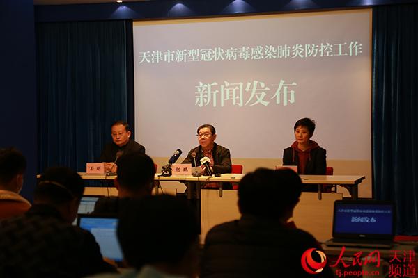 天津确诊病例增至9例,重症7例,密切接触者85人
