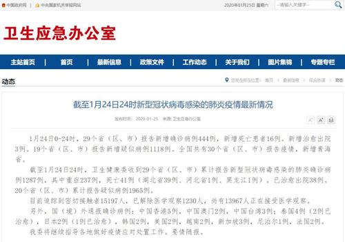 http://www.store4car.com/jiankang/1533727.html