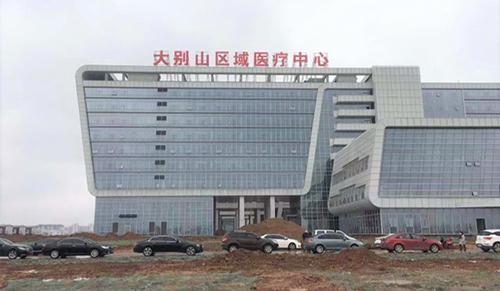 湖北黄冈医院改造中建装饰200工人48小时交付