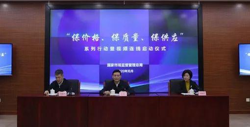 叮当快药创始人杨文龙:保证商品不涨价、严把质量关、保障商品供应