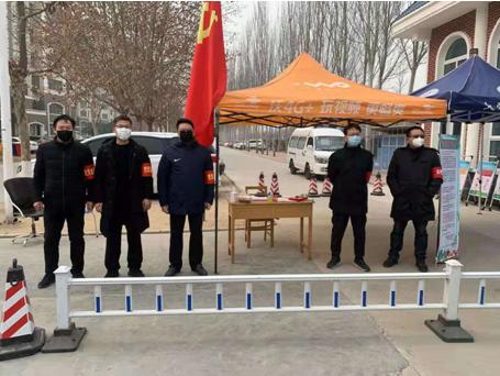 让党旗飘扬在华北水利水电大学防控疫情最前线