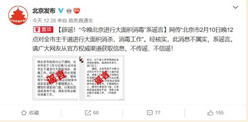 http://www.uchaoma.cn/jiankang/1741447.html