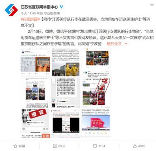http://www.uchaoma.cn/jiankang/1745974.html