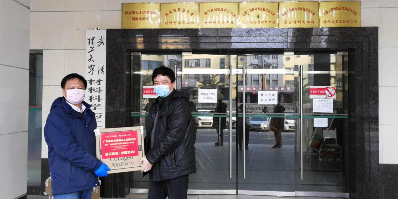 中国电子商会:捐赠消毒护理品从细微处关爱医务人员
