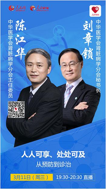 http://www.uchaoma.cn/jiankang/1828053.html
