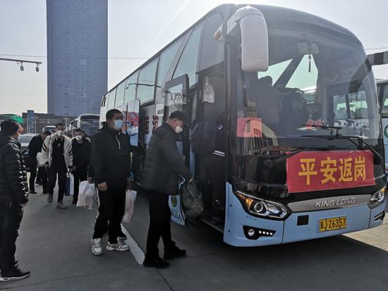 """河北沧州渤海新区""""点对点、一站式""""服务助力256名企业职工平安返岗"""