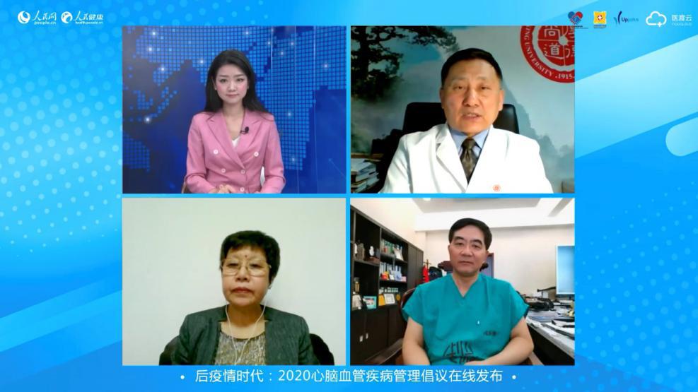 业界人士共发倡议:加强心脑血管疾病长期管理