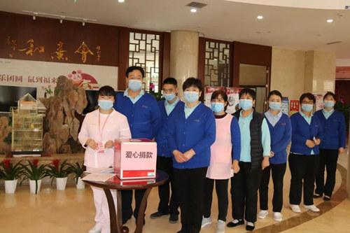 广州保利和熹会老年党员住户为疫情一线医院捐款