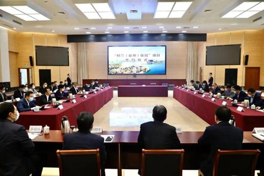 树兰(衢州)医院项目签约