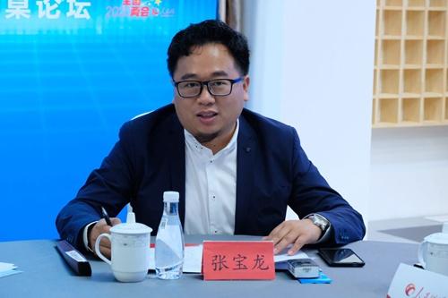 张宝龙:后疫情时代民宿酒店业追求标准化与个性化融合