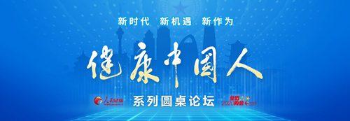 杨丽霞代表:加强胸痛中心建设提升公众急救意识