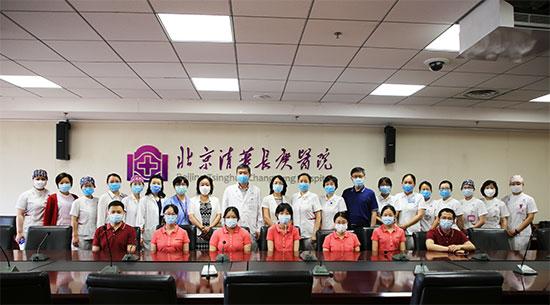 召再战!北京清华长庚医院7位医疗队员支援地坛