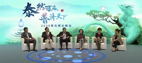 """青光眼""""云""""峰会在沪举行专家探讨诊疗难题"""