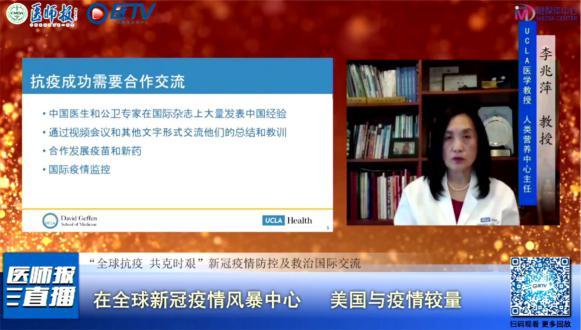 守卫心理健康——康弘药业携手全球专家推动中国方案世界共享
