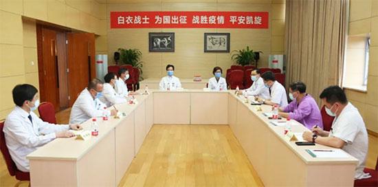 """北京协和医院成立疫情防控专家督导组助力打造常态化防控的""""协和样本"""""""