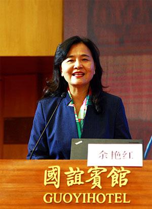 国家卫生健康委在京召开儿童早期发展国际研讨会