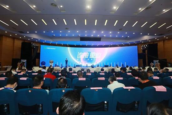 2020大健康产业(重庆)博览会/第五届双品汇开幕