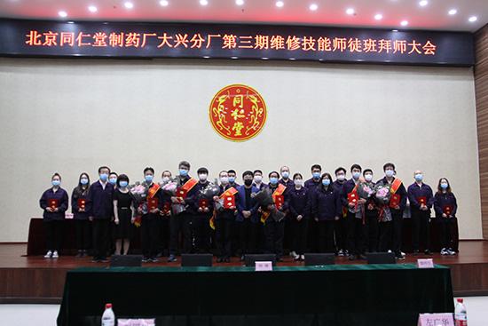 """同仁堂开展""""四带四促""""党建创新文化传承行动"""