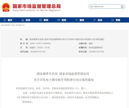 http://www.uchaoma.cn/jiankang/2884731.html