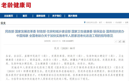 http://www.uchaoma.cn/jiankang/2900805.html