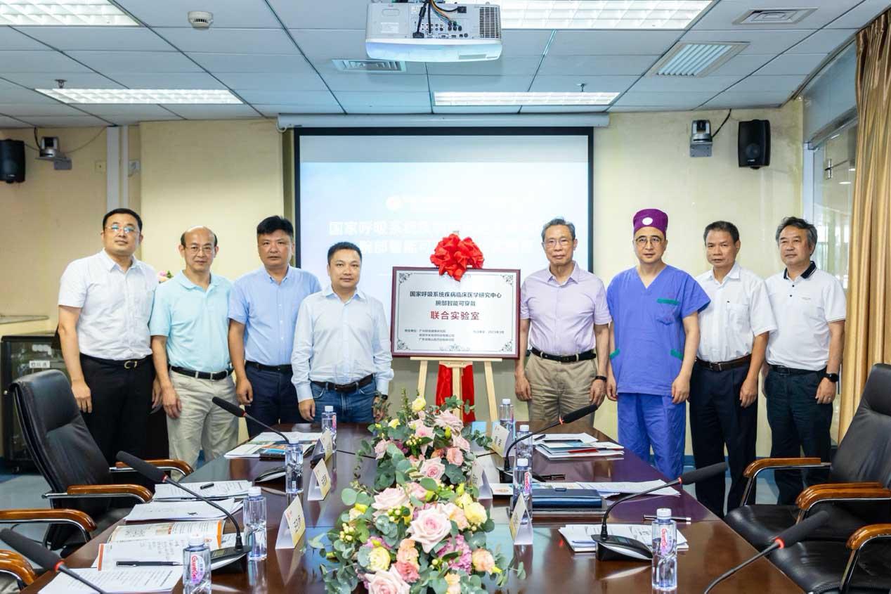 华米联合钟南山院士团队开展新冠肺炎患者院后管理