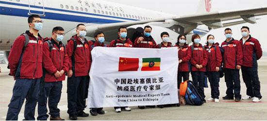 中国(四川)医疗专家组驰援非洲中非携手抗疫同行