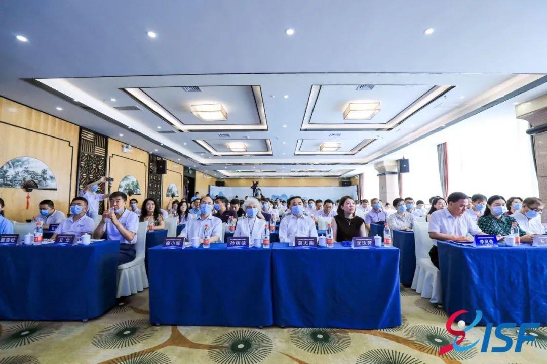2020国际自我保健高峰论坛在甘肃省天水市举办