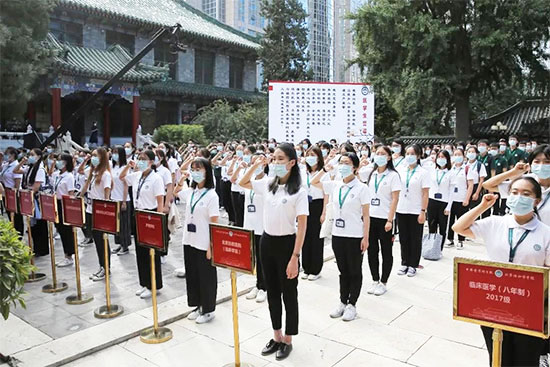 协和医学院举行2020年新生开学典礼